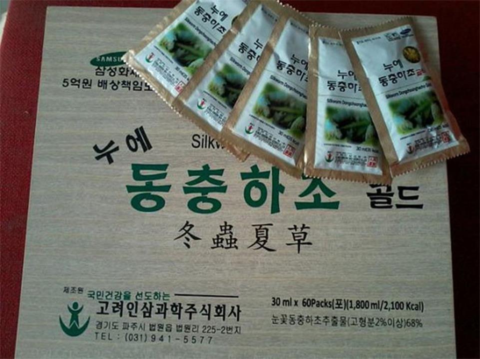 Đông trùng hạ thảo Hàn Quốc có tác dụng rất tốt đối với sức khỏe