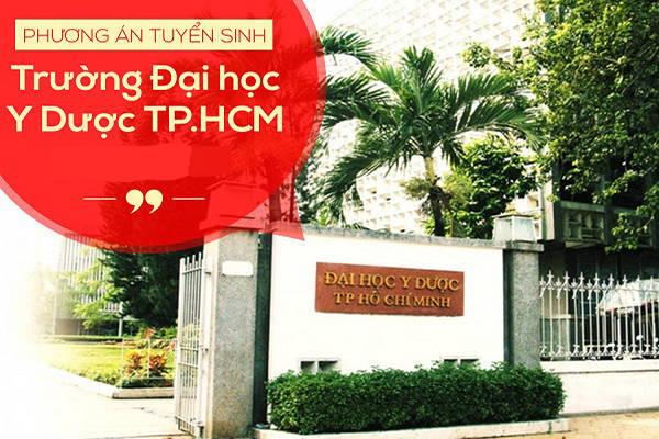 dai-hoc-y-duoc-tphcm